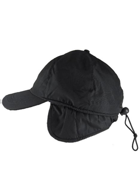 Cappellino impermeabile con visiera e copri orecchie c217 for Cappellino con visiera